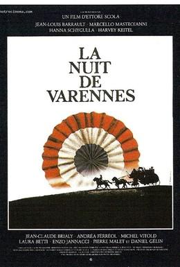 Постер фильма Ночь Варенны (1982)