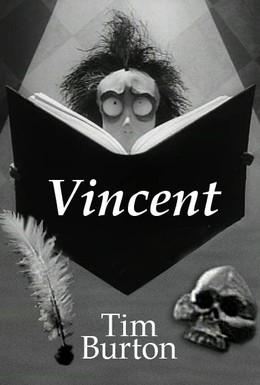 Постер фильма Винсент (1982)