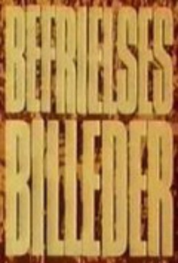 Постер фильма Картины освобождения (1982)