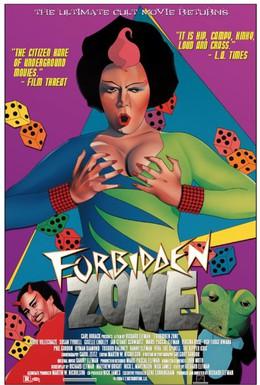 Постер фильма Запретная зона (1980)