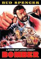 Бомбардировщик (1982)