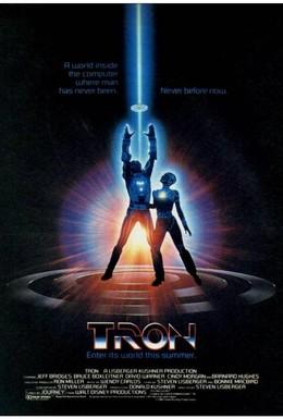 Постер фильма Трон (1982)