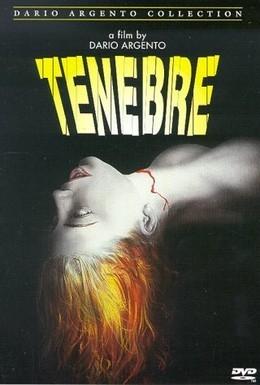 Постер фильма Дрожь (1982)