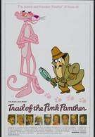 След Розовой Пантеры (1982)