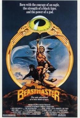 Постер фильма Повелитель зверей (1982)