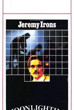 Постер фильма Лунный свет (1982)