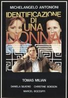 Идентификация женщины (1982)