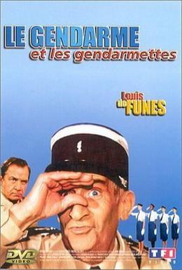 Постер фильма Жандарм и жандарметки (1982)