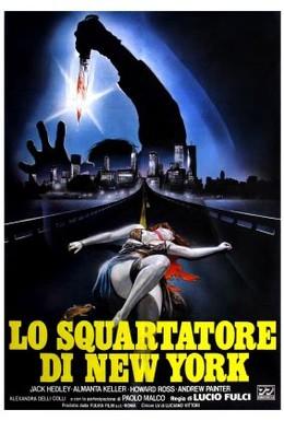 Постер фильма Нью-йоркский потрошитель (1982)