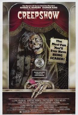 Постер фильма Калейдоскоп ужасов (1982)