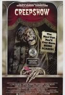 Калейдоскоп ужасов (1982)