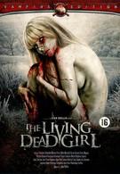 Живая мертвая девушка (1982)