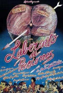 Постер фильма Лабиринт страстей (1982)