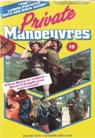 Горячая жевательная резинка 4, часть 2: Частные маневры (1983)