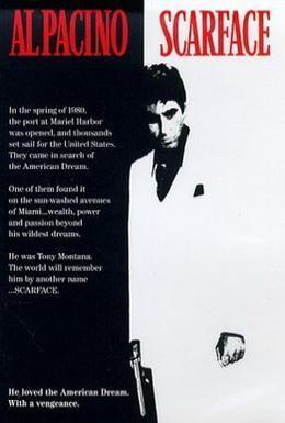 Постер фильма Лицо со шрамом (1983)