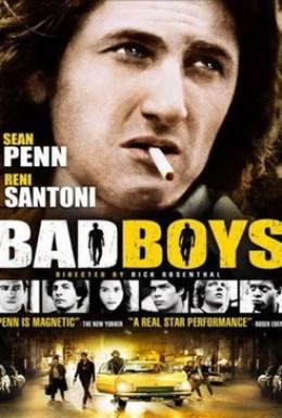Постер фильма Плохие мальчики (1983)