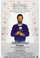 Мужчина, который любил женщин (1983)