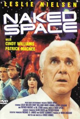 Постер фильма Голый космос (1983)