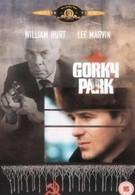 Парк Горького (1983)
