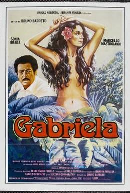 Постер фильма Габриэлла (1983)