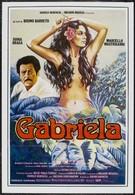 Габриэлла (1983)
