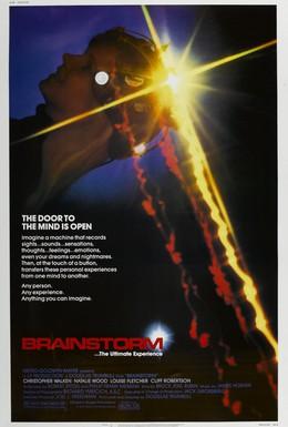 Постер фильма Мозговой штурм (1983)