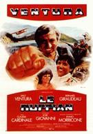 Богач (1983)