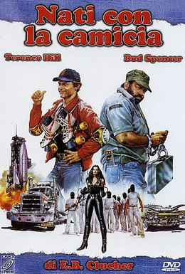 Постер фильма Всегда готовы (1983)