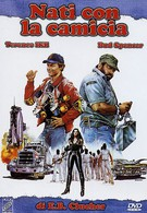 Всегда готовы (1983)