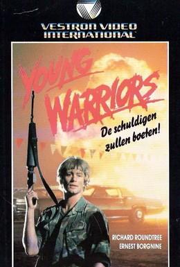 Постер фильма Молодые воины (1983)