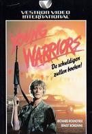 Молодые воины (1983)