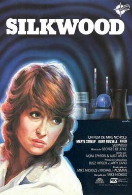 Постер фильма Силквуд (1983)