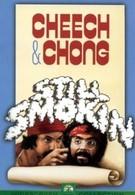 Укуренные в хлам (1983)