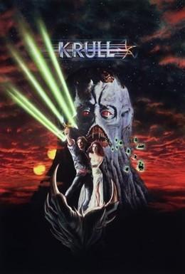 Постер фильма Крулл (1983)