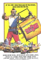 Вашингтонское такси (1983)