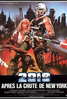 Постер фильма 2019: После падения Нью-Йорка (1983)