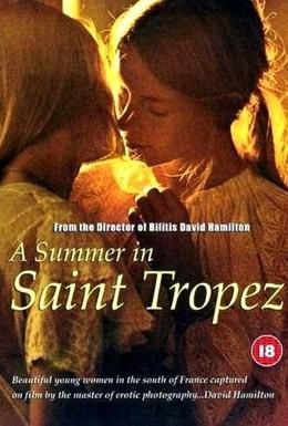 Постер фильма Лето в Сан-Тропе (1983)