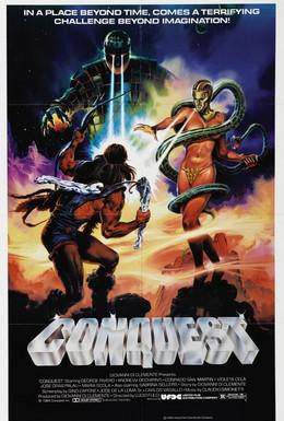 Постер фильма Завоевание (1983)