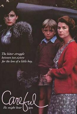 Постер фильма Тише, он может услышать (1983)