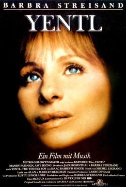 Постер фильма Йентл (1983)