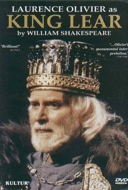 Постер фильма Король Лир (1983)