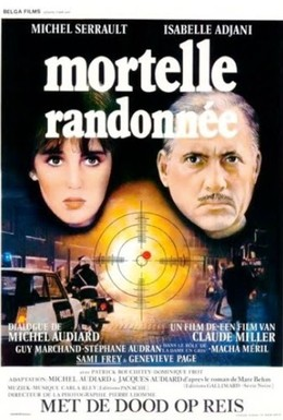 Постер фильма Смертельная поездка (1983)