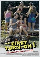 Первые сексуальные опыты (1983)