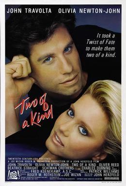 Постер фильма Хорошая пара (1983)