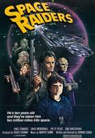 Космические охотники (1983)