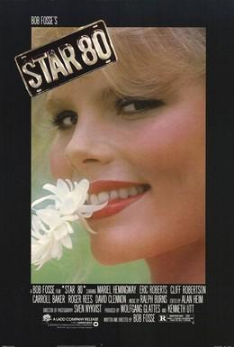 Постер фильма Звезда Плейбоя (1983)