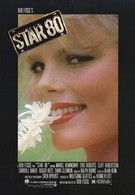 Звезда Плейбоя (1983)