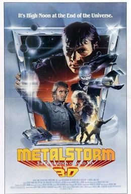 Постер фильма Металлический шторм: Крах Джаред-Сина (1983)