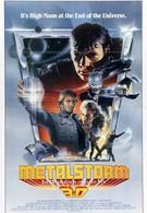 Металлический шторм: Крах Джаред-Сина (1983)