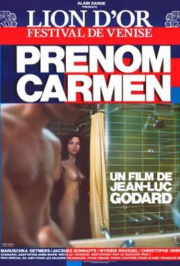 Постер фильма Имя Кармен (1983)